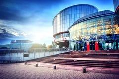 СТРАСБУРГ, ФРАНЦИЯ - здание Европейского суда по правам человека Стоковая Фотография