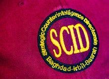 Стратегический логотип директората контрразведки на шляпе Стоковые Изображения RF