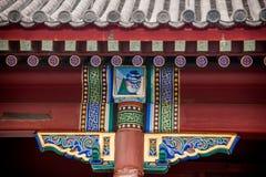 Стрехи сада дома Wang Fu гонга Пекина Shichahai Hai Стоковое фото RF