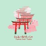 Стробы Torii в Японии Стоковое Изображение RF