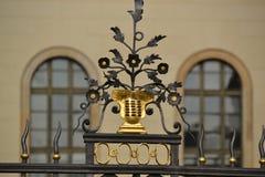строб богато украшенный Стоковое Фото