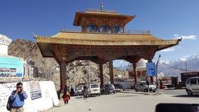 Строб входа города Leh Стоковые Изображения