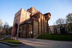 строб золотистый kiev Украина Стоковые Фото