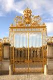 Строб золота - дворец Версаль Стоковая Фотография