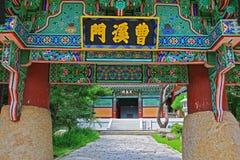 Строб Кореи Пусана Beomeosa Jogyemum стоковое фото rf