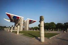 Строб международного мира в олимпийском парке в Сеуле, Корее стоковое изображение rf