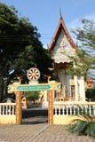 Строб с символом солнца перед буддийским виском Стоковое Изображение