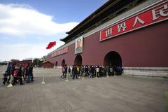 Строб Тяньаньмэня, Forbidden City Стоковое Фото
