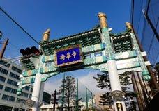 Строб Чайна-тауна в Иокогама, Японии стоковое фото