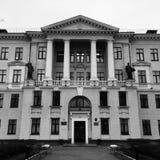 Строгие характеристики город-Минска стоковое изображение