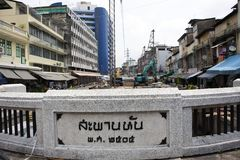 Строительная площадка на канале Ang Ong Khlong на мосте Saphan Хана стоковое изображение