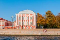 12 строить коллежей и пастор флигеля ` s университета в Санкт-Петербурге, России Стоковые Фотографии RF