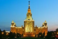 строя главным образом государственный университет moscow Стоковое Изображение