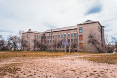 строя старая школа Стоковая Фотография