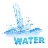 Струя воды потока иллюстрация вектора