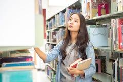 студентки ищут стоковые фотографии rf