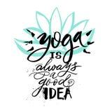 Студия йоги плаката и логотип класса раздумья, значки и элементы дизайна Элементы дизайна здравоохранения, спорта и фитнеса Стоковые Фотографии RF