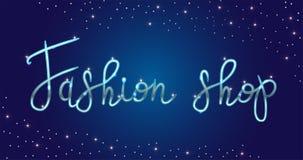 Студия моды логотипа Изготовленная на заказ handmade каллиграфия, литерность щетки вектора для салона моды иллюстрация штока