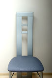 стул Стоковые Фото