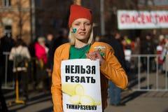 Студент девушки протестующего академии Timiryazev Стоковые Изображения