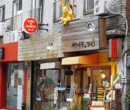 Сувенирные магазины Стоковая Фотография