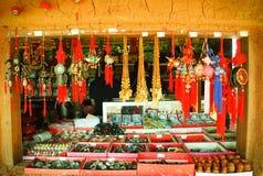 Сувенирный магазин Стоковое Фото