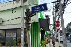 Сувениры и продовольственный рынок на samui koh стоковые изображения rf