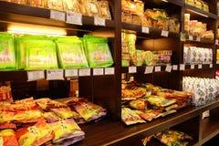 Сувенир еды Макао стоковая фотография rf
