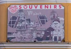Сувенир Мадрида - сувенирный магазин в городе стоковые изображения rf
