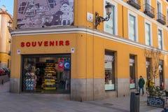 Сувенир Мадрида - сувенирный магазин в городе стоковые изображения