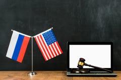 Суждение русских хакеров угрожает Стоковое Фото