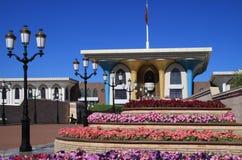 султан дворца Омана Стоковое фото RF