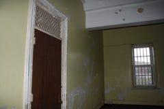 Сумасшедший дом Trans allegheny Стоковые Изображения RF