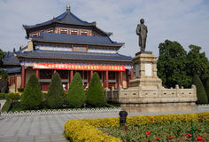 Сунь Ятсен мемориальный Hall в Гуанчжоу Стоковое Изображение