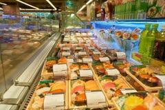Супермаркет вкуса Стоковое Фото