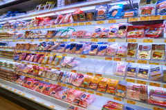 Супермаркет вкуса Стоковое Изображение