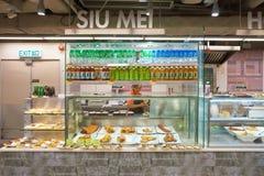 Супермаркет вкуса стоковые фото