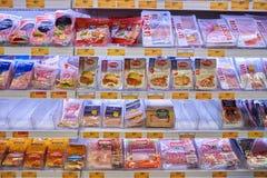 Супермаркет вкуса стоковые изображения rf