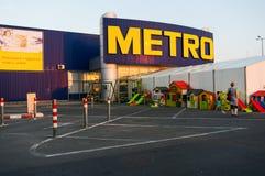 Супермаркет метро cash&carry стоковые изображения