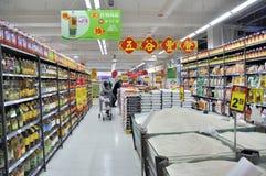 супермаркет фарфора стоковые фото