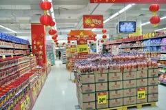 супермаркет фарфора стоковое изображение rf