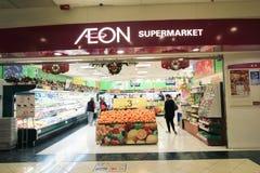 Супермаркет ЭПОХИ в Гонконге Стоковые Изображения