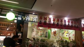 Супермаркет Япония Yata стоковая фотография rf