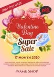 Супер день Валентайн плаката продажи бесплатная иллюстрация
