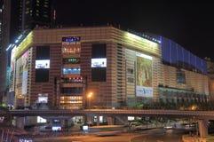 Супер мол Шанхай Пудун Китай бренда Стоковые Фото