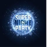 Супер партия ночи Накаляя неоновое волшебное знамя сделанное прокладок вспышки голубой пыли яркой голубой с лучами света Празднич иллюстрация вектора