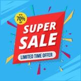 Супер плакат продажи, знамя Большая продажа, 75%  также вектор иллюстрации притяжки corel иллюстрация штока
