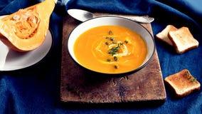 суп тыквы традиционный стоковое фото rf