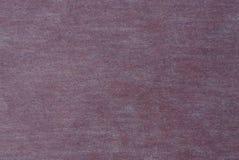 Сухая коричневая текстура от крышки книги Стоковое Изображение