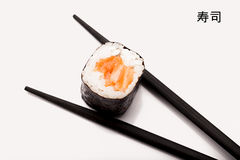 Суши семг Стоковое Фото